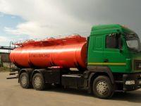 Автоцистерны для нефтепродуктов
